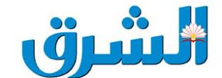 alshaerq_logo[1].jpg